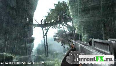Peter Jackson's King Kong [2006] PSP (RUS/CSO)