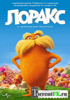 Лоракс / Dr. Seuss' The Lorax (2012) DVDRip
