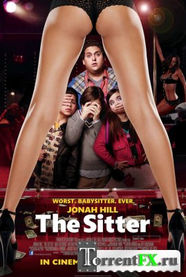 Нянь / The Sitter (2011) BDRip | Расширенная версия