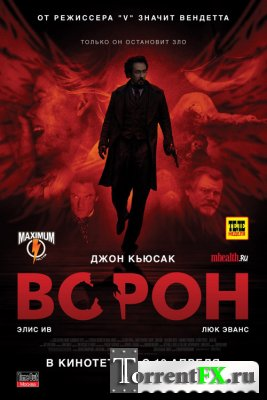 Ворон / The Raven (2012) BDRip | Лицензия