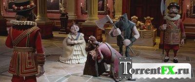 Пираты! Банда неудачников / The Pirates! Band of Misfits (2012/HDRip) | Лицензия