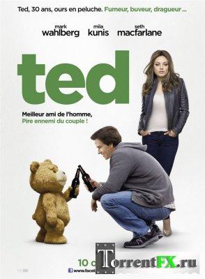 Третий лишний / Ted (2012/TS) озвучка Гоблина