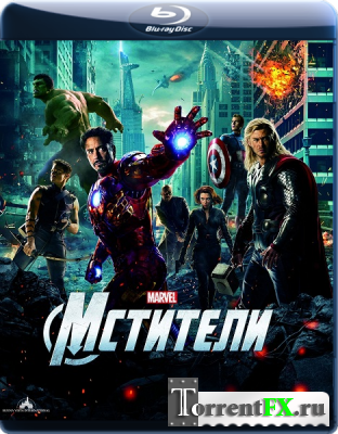 Мстители / The Avengers (2012) BDRip 720p | Лицензия