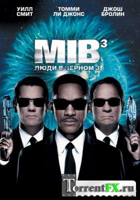 Люди в черном 3 / Men in Black III (2012/DVDRip) Лицензия