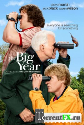 ������� ��� / The Big Year (2011) BDRip | ��������