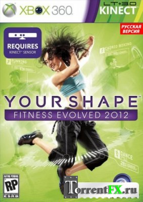 Your Shape Fitness Evolved (2012/RUS) Xbox 360 [LT+3.0/KINECT]