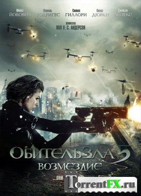 Обитель Зла: Возмездие / Resident Evil: Retribution (2012) CAMRip