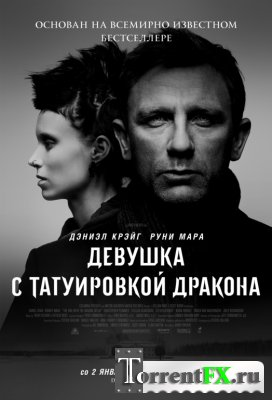 ������� � ����������� ������� / The Girl with the Dragon Tattoo (2011/HDRip) | ��������