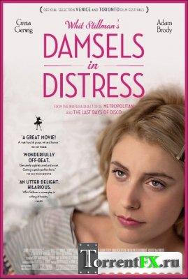 Девушки в опасности / Damsels in Distress (2011/HDRip)