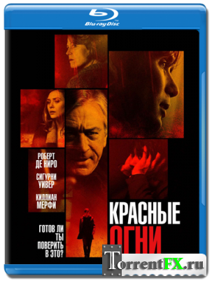 Красные огни / Red Lights (2012) BDRip от HELLYWOOD | Лицензия