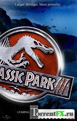 Парк Юрского периода 3 / Jurassic Park III (2001) BDRip 1080p