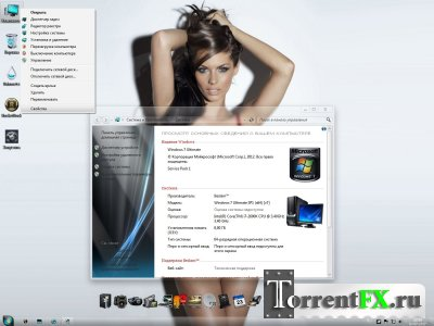 Windows 7 Ultimate SP1 (x86/x64) Beslam™ Edition [v7] 2DVD (2012/PC/Русский)