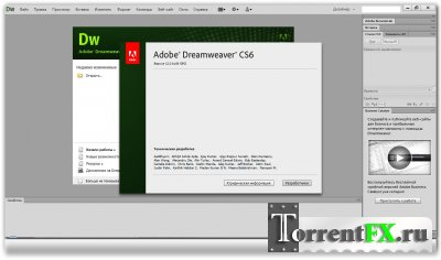 Adobe Dreamweaver [12.0.1] Portable by Punsh (2012/PC/Русский)