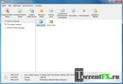 Daemon Tools PRO Advanced [v5.1.0.0333 Final] (2012/PC/Русский)