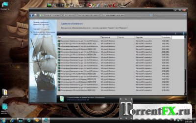 Windows 7x86 Ultimate UralSOFT Pirates [v.10.10] (2011/PC/Русский)