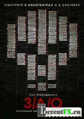 ЗЛО / V/H/S (2012) DVDRip | Лицензия