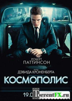 Космополис / Cosmopolis (2012/BDRip) 720p | Лицензия