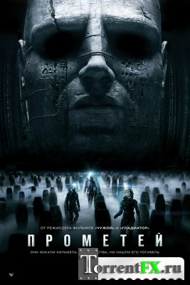Прометей / Prometheus (2012) BDRip | Лицензия