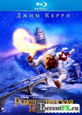Рождественская история / A Christmas Carol (2009) BDRip-AVC от potroks | D