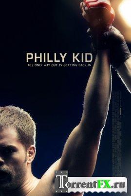 Парень из Филадельфии / The Philly Kid (2012) HDRip