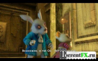 Alice in Wonderland (2010/PC/Русский) | RePack от Ultra