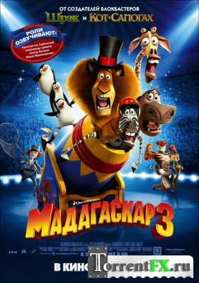 Мадагаскар 3 / Madagascar 3: Europe's Most Wanted (2012/BDRip/1080p) | Звук с TS
