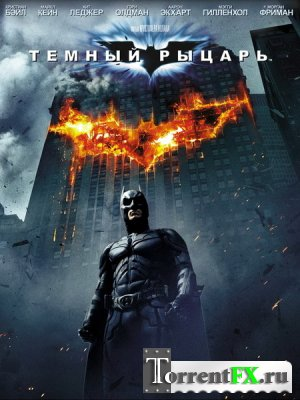 Темный Рыцарь / The Dark Knight (2008/BDRip/720p) | Дополнительные материалы
