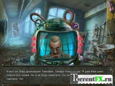 Месть Доктора Блэкмора / Haunted Halls: Revenge of Dr.Blackmore СЕ [2012, Hidden Object]