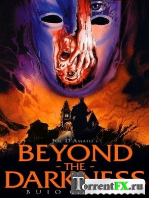 �� �� ������� ���� / Beyond The Darkness (1979/DVD9)