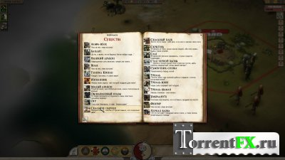 Elemental: Войны магов / Elemental: War of Magic (2010) PC | RePack