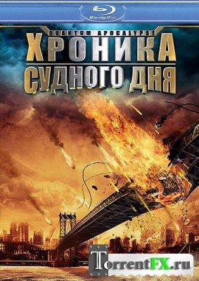 Квантовый Апокалипсис / Quantum Apocalypse (2010) HDRip | Лицензия
