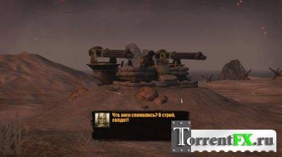 Iron Brigade (2012) PC | RePack