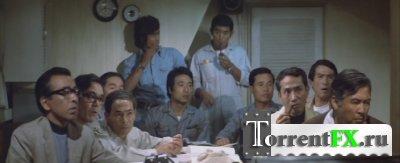 Гибель Японии / Submersion of Japan [1973, DVDRip] VO
