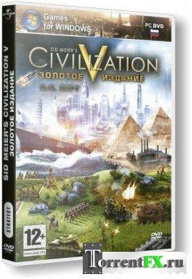 Sid Meier's Civilization V: Золотое издание (2011/PC/Русский)
