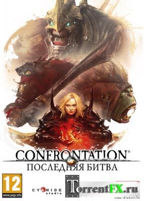 Confrontation / Confrontation: Последняя битва (2012/PC/Русский) | RePack от R.G. Catalyst