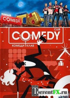 Новый Comedy Club [339] [эфир от 19.10] (2012) SATRip