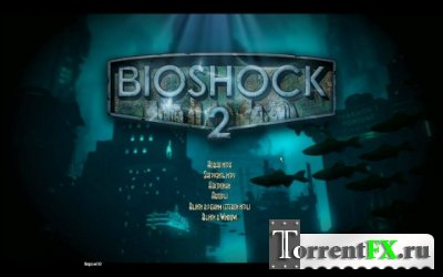 BioShock 2 (2010/PC/Русский) | RePack от R.G.Spieler