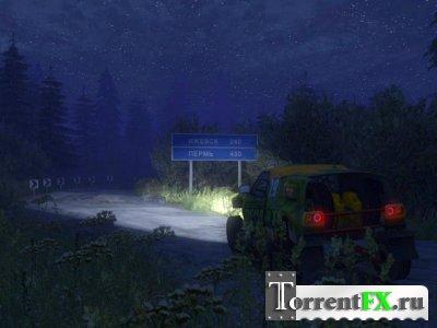 Полный привод: Трофи Мурманск-Владивосток 2 (2010/PC/Русский) | RePack