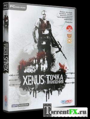 Xenus: Точка Кипения (2005/PC/Русский) | RePack