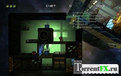 Cargo Commander [Arcade/3D]