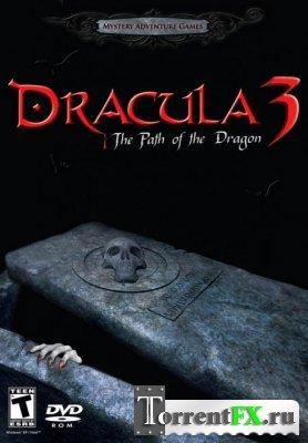 Дракула 3: Путь дракона (2011/PC/Русский)