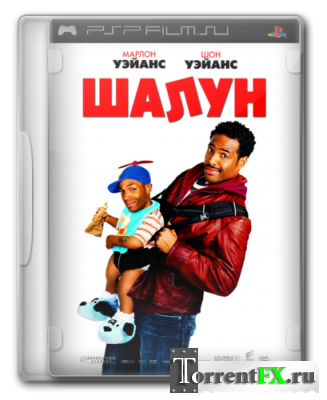 Шалун / Little Man (2006) HDRip-AVC