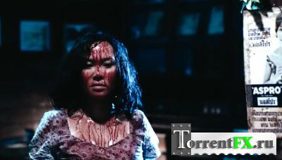 Мясорубка / Cheuuat gaawn chim (2009) DVDRip от FilmRus | L1