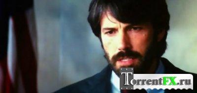 �������� ����� / Argo (2012) TS