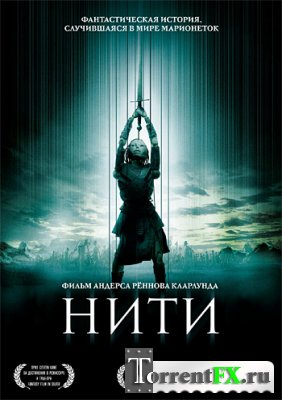Нити / Strings (2004) BDRip720 от Torrent-Xzona