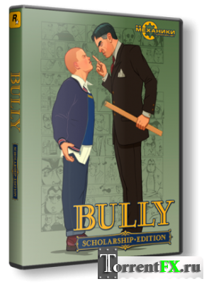 Bully: Scholarship Edition (2008/PC/Русский)