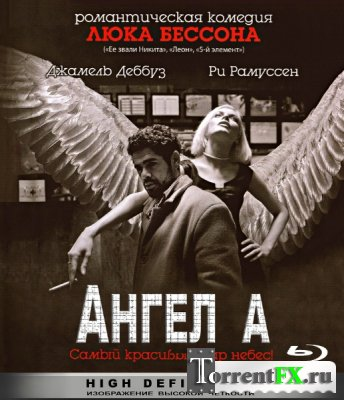 Ангел-А / Angel-A (2005) BDRip 720p от BenderBEST