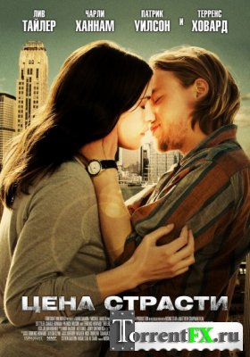 Цена страсти / The Ledge (2011) HDRip от Scarabey | Лицензия