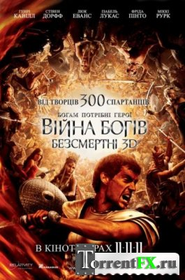 Война Богов: Бессмертные / Immortals (2011) BDRip от Scarabey | Лицензия