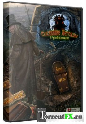������� �������: ��������� / Haunted Legends 3: The Undertaker CE (2012) PC